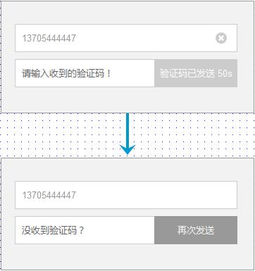app输入框的微交互设计分享